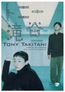 TONY-TAKITANI