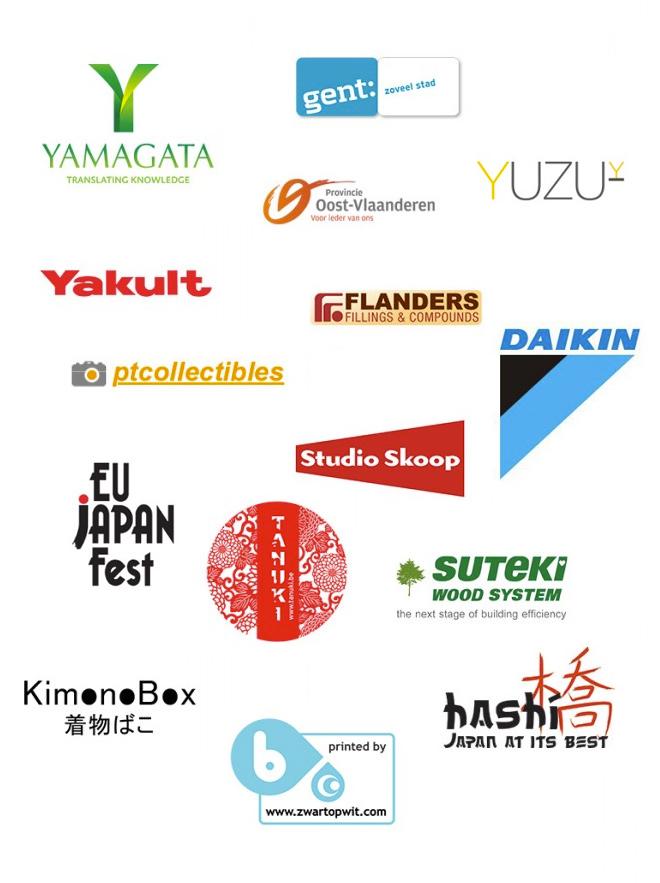 Sponsors Filmfestival 2014