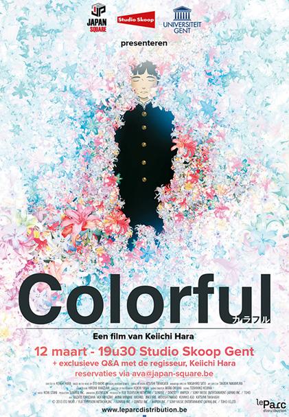 Voorproefje: Colorful + Q&A met Hara Keiichi