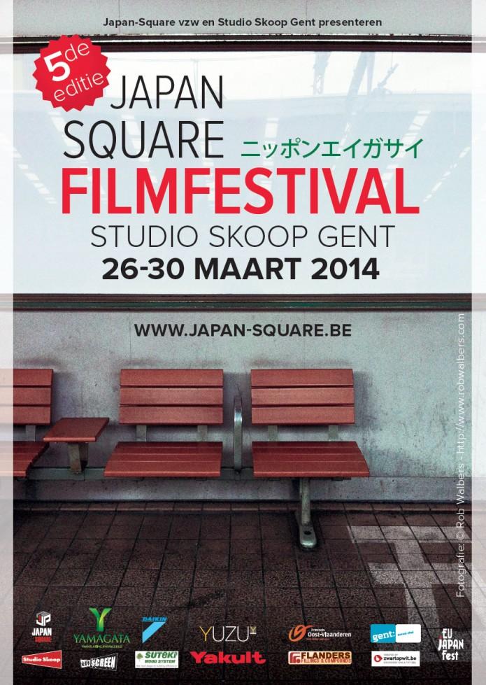 Filmfestival2014