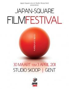 Filmfestival 2011