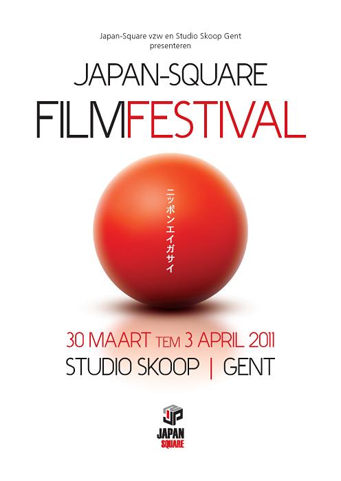 Japan-square