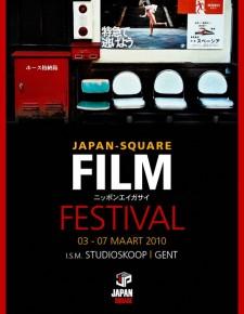 Filmfestival 2010