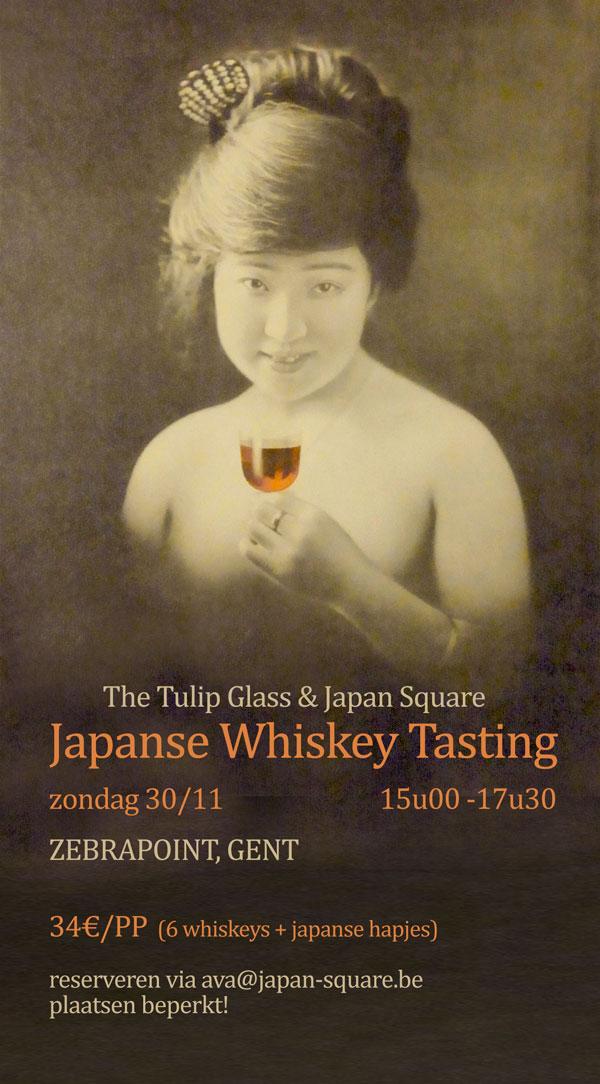 Japanse Whiskey Tasting