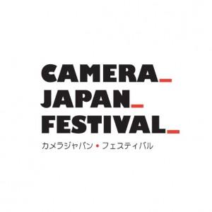 S-Camera-japan