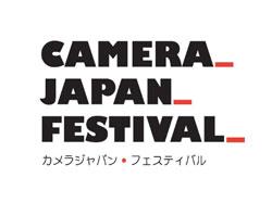 camera-japan-festival-logo