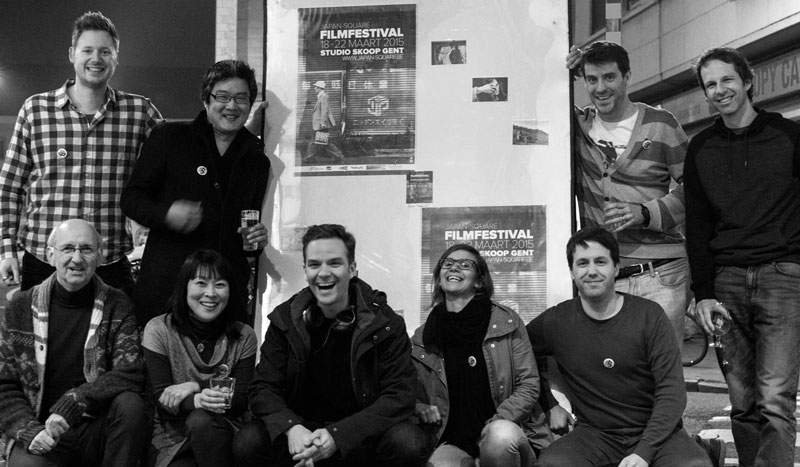 Filmfestival 2016