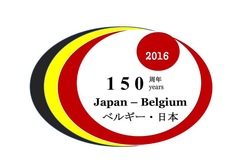 150 jaar diplomatieke relaties tussen Japan en België