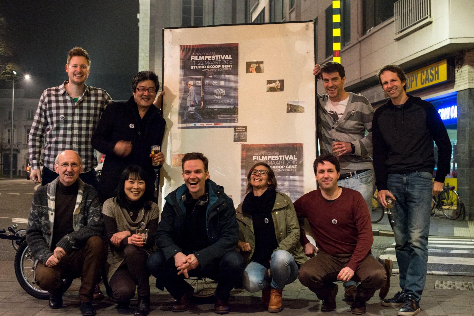 Japansquare team