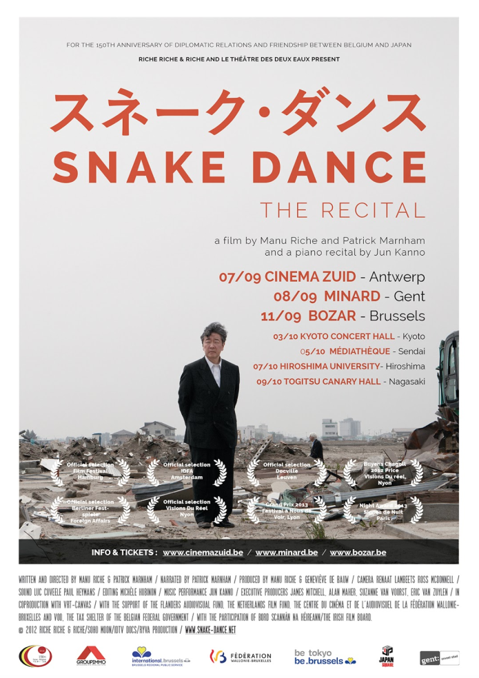 Snake Dance - The Recital