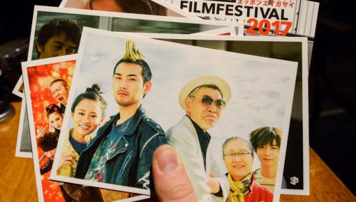 Foto's filmfestival 2017