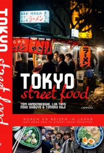 Tokyo-street-food1