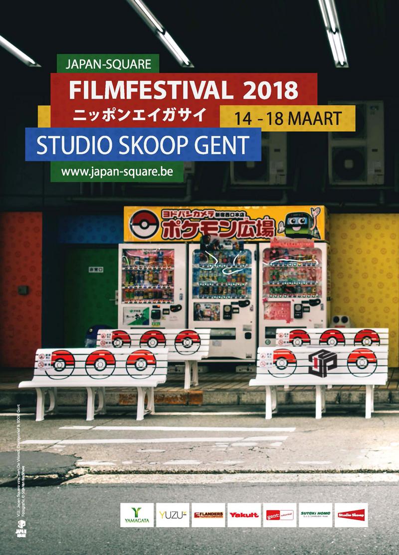 Filmfestival 2018