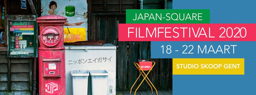 Filmfestival maart 2020 geannuleerd
