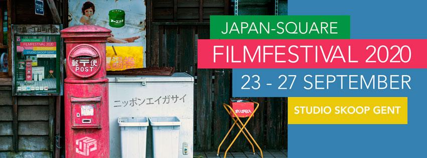 Filmfestival September 2020 – GEANNULEERD –