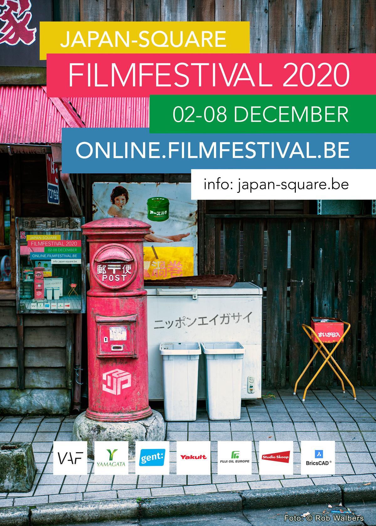 Online Filmfestival 2020 – Nu Online
