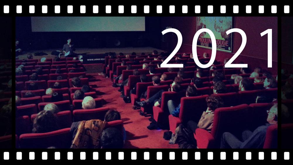 Het Japan Square online Filmfestival 2020 was een geslaagde editie !